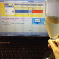 英検とワイン