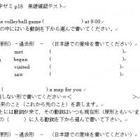 英検4級プリント1