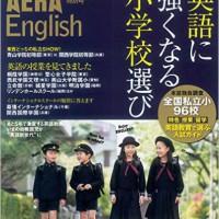 AERA English