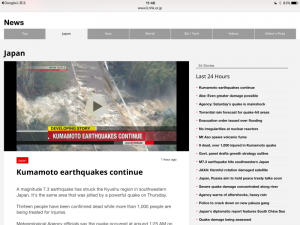kumamoto earhquake
