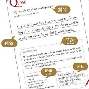 alc-3lines-english-diary1