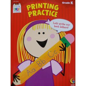 printing practice k