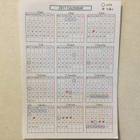 2017 kids calendar
