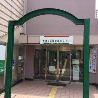 aobakumin center