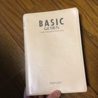basic genuin dictionary