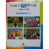 CTP level 1 set 2 workbook