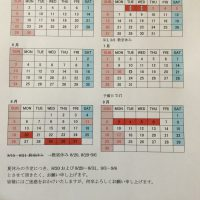 64A3CD51-0931-41A5-B50B-E621A9F74B0B