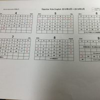 2019 April to September calendar